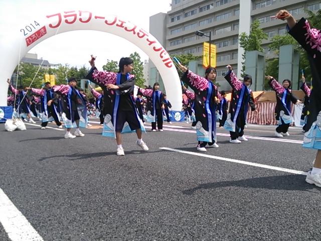 広島FF  140505