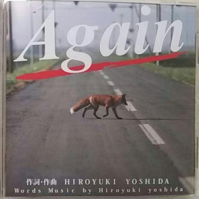 CDデビュー?